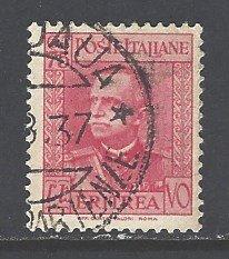 Eritrea Sc # 155 used (DT)