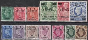 ERITREA  1950  S G E13 - E25  SET OF 13  MH  CAT £120