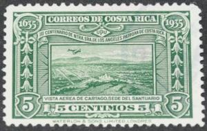 DYNAMITE Stamps: Costa Rica Scott #164 - USED