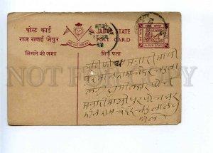 196283 INDIA JAIPUR 1938 year Vintage RPPC