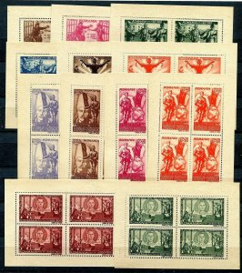 ROMANIA 1945 ARMISTICE WITH RUSSIA B292-B303 SHEETS GREY PAPER PERFECT MNH