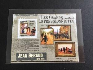 Unión Des Comores Impressionists  Mint Never Hinged Imperf Stamp  Sheet R38707