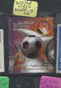 BAHRAIN  (P1003BB)   WORLD CUP FROM M/S 695   VFU