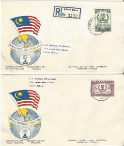 Malaysia 94-5  FDC  World Refugee Year  Registered Mail