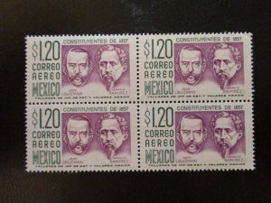 Mexico #C289 Mint Never Hinged (L7G3) WDWPhilatelic