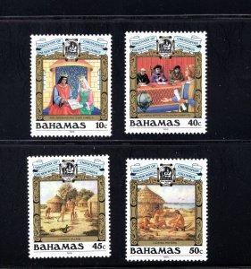 Bahamas 640-643,  Mint (NH), VF,  Cat. $9.90 ....0420452
