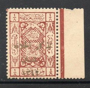 SAUDI ARABIA; 1924 early Caliphate Optd. fine Mint hinged 1/8Pi. Margin value