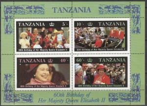 Tanzania #336a MNH VF (V858L)