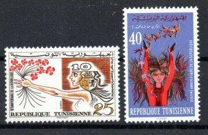 1967 - Tunisia - The 10th Anniversary of Republic - Flowers- Birds- Set 2v.MNH**