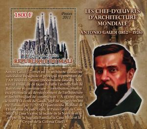 Mali World Architectural Masterpiece Antonio Gaudi Sagrada Familia Souvenir Shee