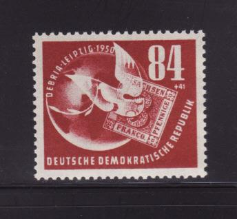 Germany DDR B21 Set MNH Stamps on Stamps, DEBRIA (B)