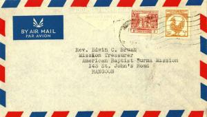Burma 1a Bell and 2a Mythical Bird 1952 Keng Tung Airmail to Rangoon.