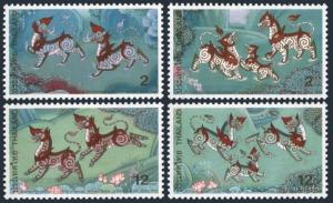 Thailand 1836-1839,1839a,MNH. Letter Week 1998.Mythical animals,ancient artists.