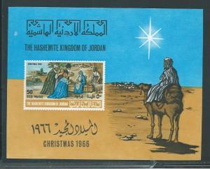 Jordan 1966 Sc # 533c Christmas 1966  The Three Kings  SS (1) MNH VF
