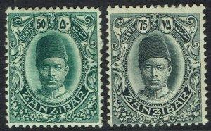 ZANZIBAR 1908 SULTAN 50C AND 75C