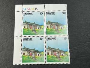 SINGAPORE # 438--MINT/NEVER HINGED--PLATE # BLOCK OF 4--1984