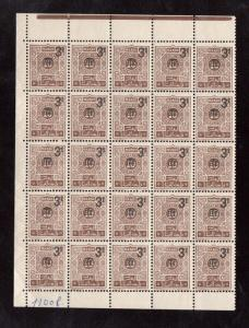 French Morocco #J48 VF/NH Gutter Sheet Of 25