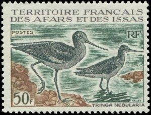 Afars & Issas 1967 Sc 312 Birds Greenshank CV $12.50
