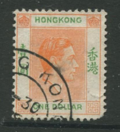Hong Kong - Scott 163B - KGVI Definitive  -1938 - FU - Single $1.00c Stamp