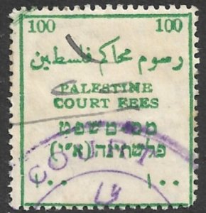PALESTINE c1920 100 COURT FEES REVENUE no Currency Indication Bale 230 USED
