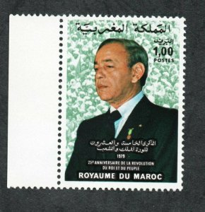 1979  - Morocco - Maroc - The 25th Anniversary of Revolution of King and People