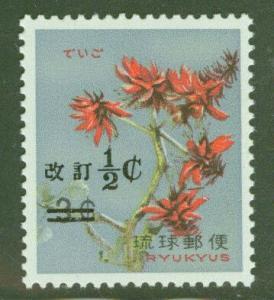 RYUKYU Scott 190 MNH** Overprinted Flower stamp 1969