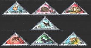 Mongolia. 1983. 1592-98. Fauna, hedgehog. USED.