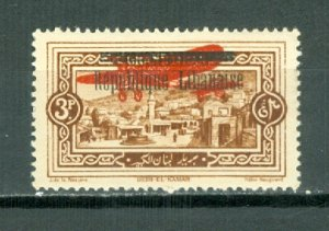 LEBANON(GR. LIBAN) AIR #C18...MINT...$5.50