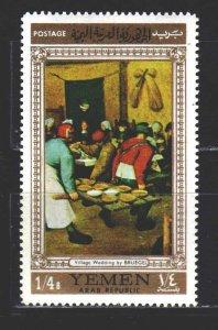 Yemen. 1967. 582 from the series. Brigel painting. MNH.