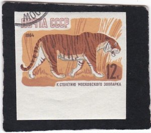 Russia,  #    2910    used     Imperf,