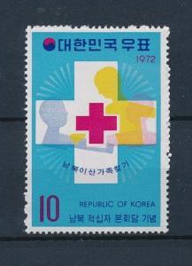 [33761] Korea 1972 Red cross MNH