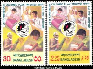 Bangladesh Scott 115-116 Mint never hinged.