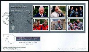 HERRICKSTAMP GREAT BRITAIN Sc.# 3801 Prince Charles 70th Birthday FDC London