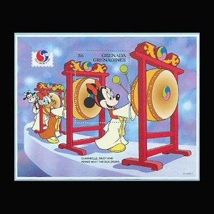 Grenada Grenadines MNH S/S 1688 Disney's Minnie Daisy Clarabelle Buk Dru...