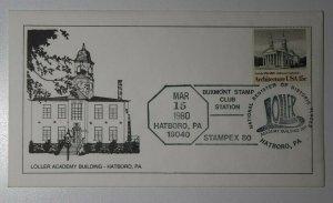 Buxmont Stamp Club Hatboro PA 1980  Loller Academy Building Philatelic Cachet