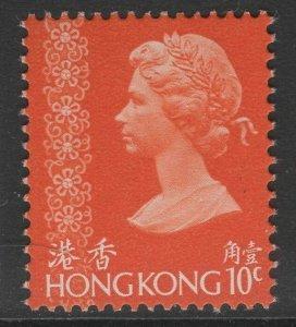 HONG KONG SG283 1973 10c BRIGHT ORANGE MNH