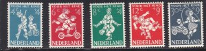 Netherlands # B326-330, Childrens Games, NH, 1/2 Cat.