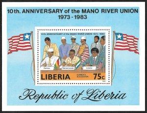 Liberia Mint Never Hinged ~ Souvenir Sheet ~ [9204]