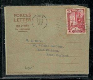 ADEN COVER (P0206B) 1956 FORCES FORMULA AEROGRAM QU'AITI 25C TO ENGLAND