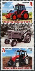Belarus 2021. Tractors Made in Belarus (II) (MNH OG) Block