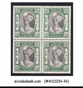 JAIPUR STATE - 1932-46 3a green & black SG#63 - BLK OF 4 MNH