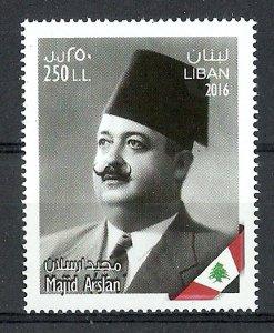 LEBANON - LIBAN MNH SC# 753 MAJID ARSLAN