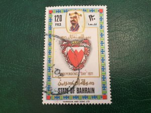 ICOLLECTZONE Bahrain 184 VF used