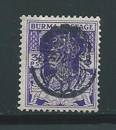 Burma 1N37 1942 Japanese Occupation single MH (x2)