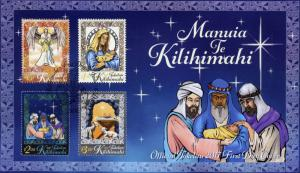 Tokelau 2017 FDC Christmas Nativity Mary Baby Jesus Angels 4v Set Cover Stamps