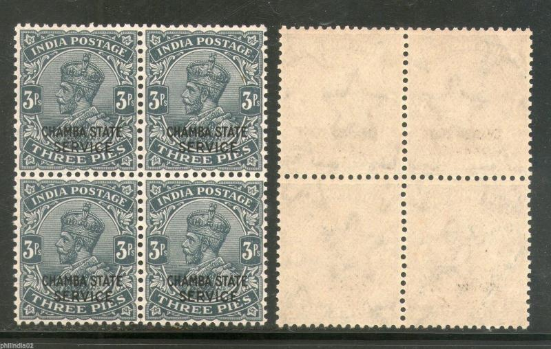 India Chamba State KG V 3ps SERVICE Stamp SG O48 / Sc O36 BLK/4 MNH