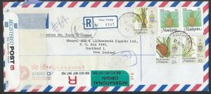 MALAYSIA 1994 Registered airmail cover to New Zealand ex PULAU PINANG......13278