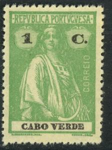 CAPE VERDE 1914-26 1c Yellow Green CERES Issue Sc 147 MH