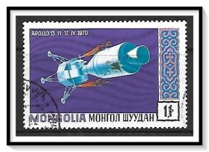 Mongolia #608 Space Explorations CTO