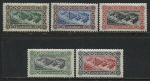 Zanzibar 1952 1 to 10 shillings unmounted mint NH